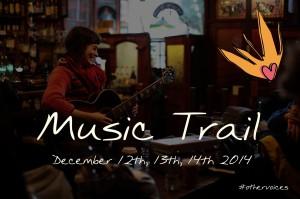 music trail image